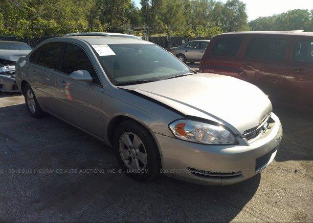 Inventory #637483862 2008 Chevrolet IMPALA
