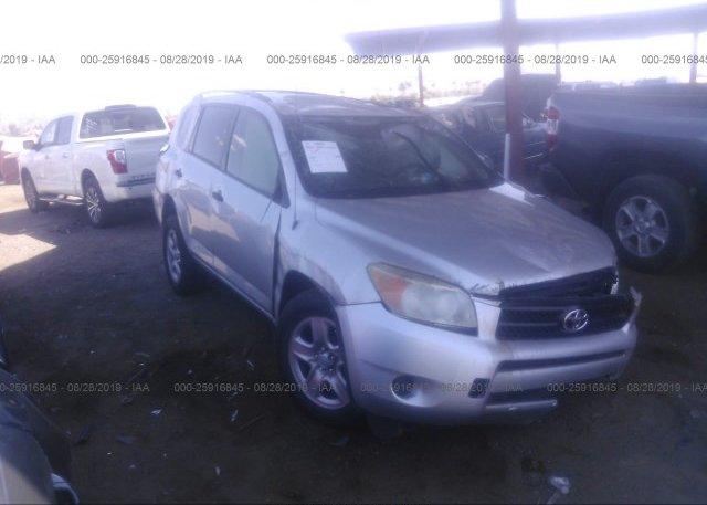 Inventory #407145432 2007 Toyota RAV4