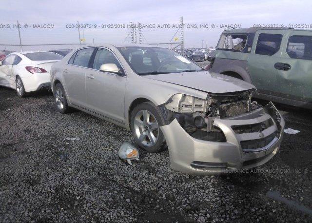 Inventory #126893075 2009 Chevrolet MALIBU