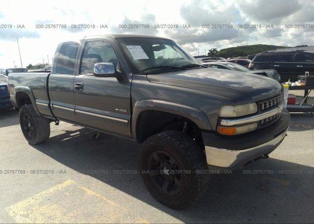 Inventory #186384645 2000 Chevrolet SILVERADO