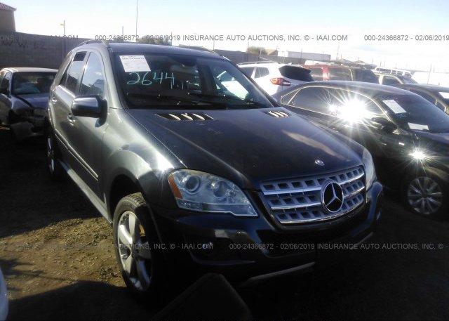 Inventory #219600846 2010 Mercedes-benz ML
