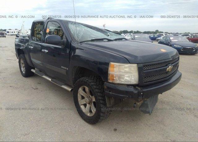 Inventory #393243683 2008 Chevrolet SILVERADO