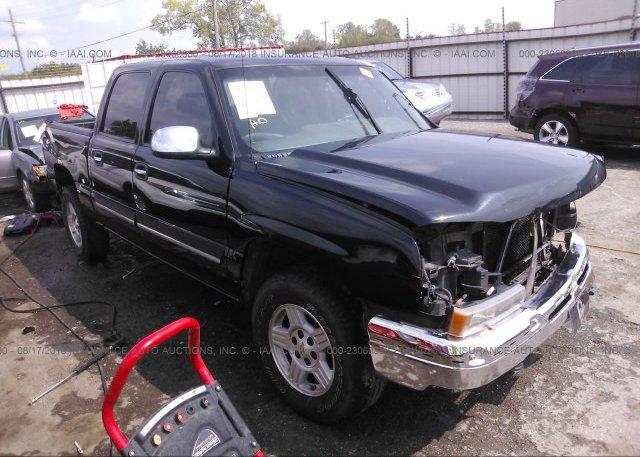 Inventory #666786372 2007 Chevrolet SILVERADO