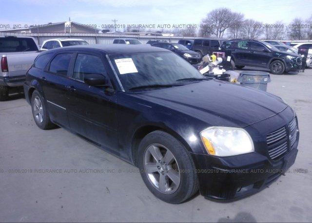 Inventory #929363809 2007 Dodge MAGNUM