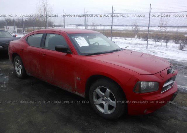 Inventory #910029209 2009 Dodge CHARGER