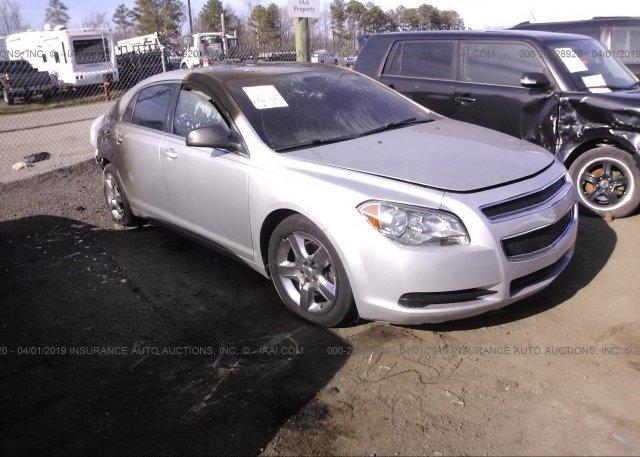 Inventory #865202849 2011 Chevrolet MALIBU