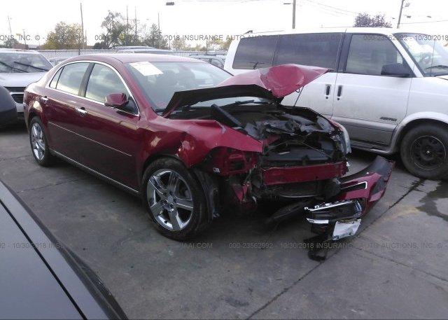 Inventory #455879733 2012 Chevrolet MALIBU