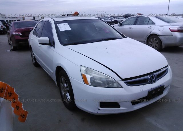Inventory #896015140 2007 Honda ACCORD