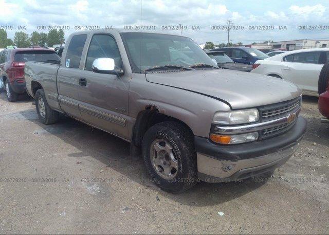 Inventory #951023781 2002 Chevrolet SILVERADO