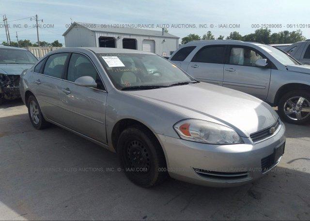 Inventory #786165050 2007 Chevrolet IMPALA