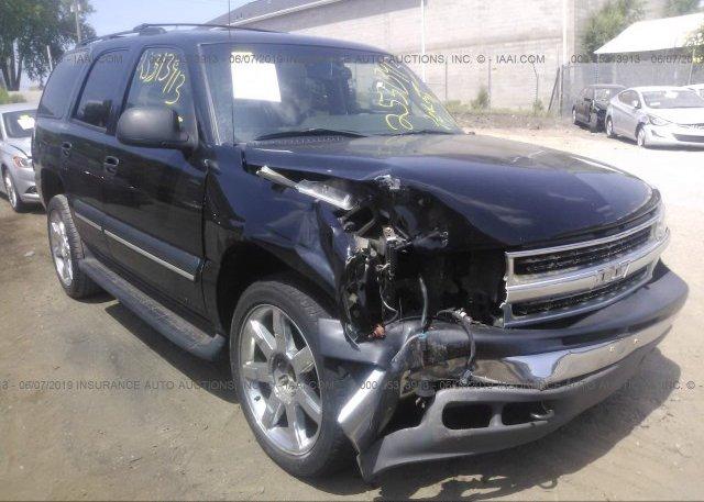 Inventory #939098548 2004 Chevrolet TAHOE