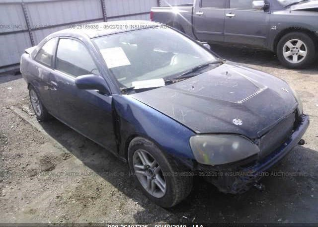 Inventory #185654192 2002 Honda CIVIC