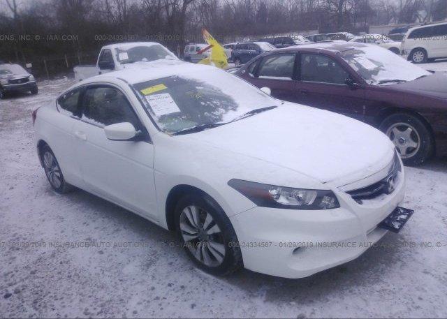 Inventory #598215057 2011 Honda ACCORD