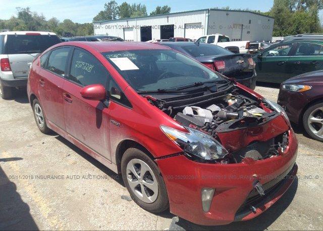 Inventory #775790532 2012 Toyota PRIUS