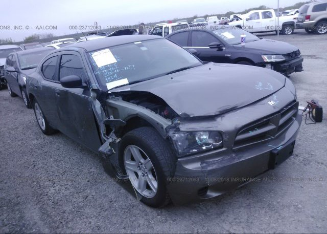Inventory #468440489 2008 Dodge CHARGER