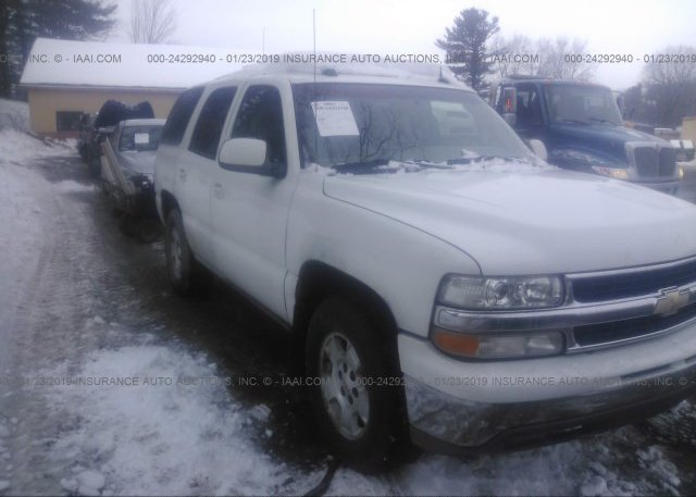 Inventory #781148368 2004 Chevrolet TAHOE