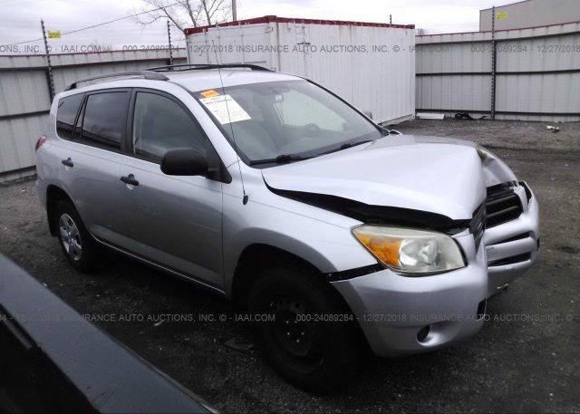 Inventory #579204124 2006 Toyota RAV4