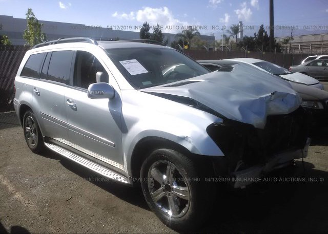 Inventory #612867045 2007 Mercedes-benz GL