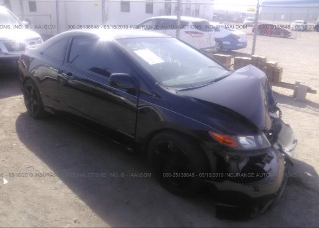 Inventory #948785356 2008 Honda CIVIC