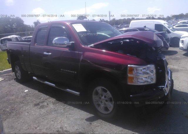 Inventory #884670686 2008 Chevrolet SILVERADO