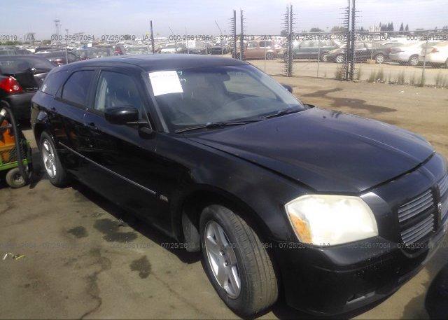 Inventory #768832889 2006 Dodge MAGNUM
