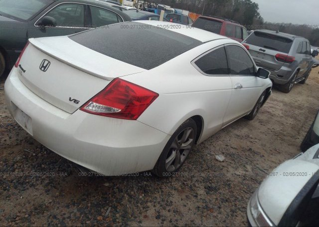 цена в сша 2011 Honda ACCORD CPE 1HGCS2B86BA000833