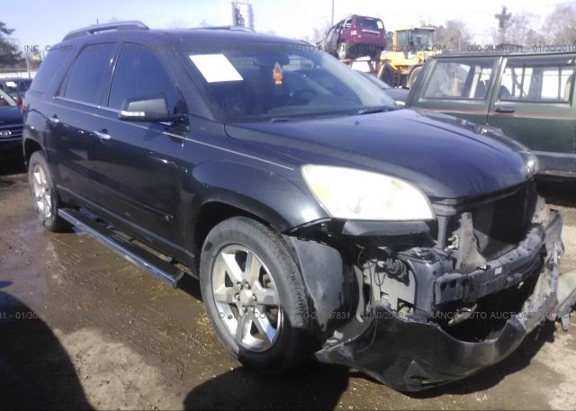 Inventory #550553857 2007 Saturn OUTLOOK