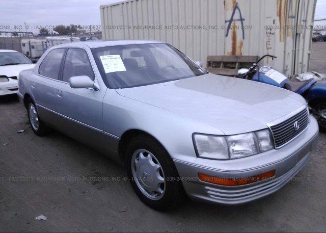 Inventory #952596555 1994 Lexus LS