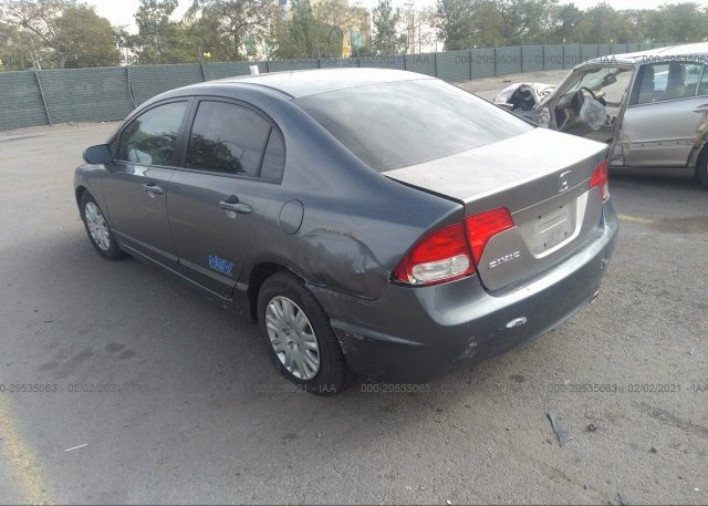 купить 2011 HONDA CIVIC SDN 19XFA4F55BE000457