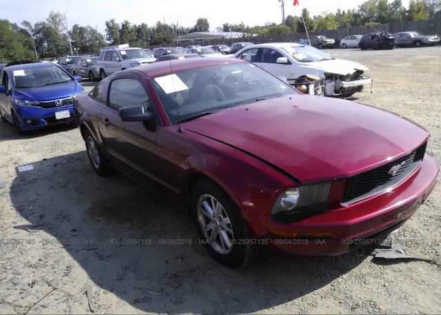 Inventory #268799154 2006 FORD MUSTANG