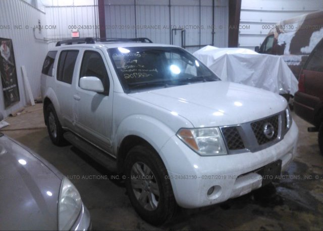 Inventory #180743557 2005 Nissan PATHFINDER