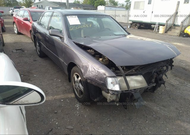 Inventory #150613149 1997 Toyota AVALON