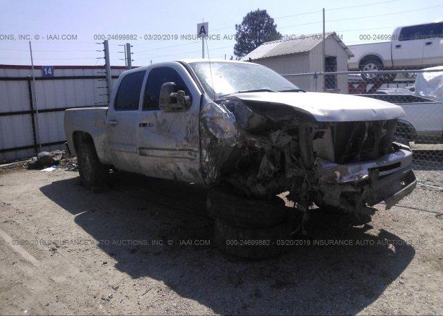 Inventory #378571301 2010 Chevrolet SILVERADO