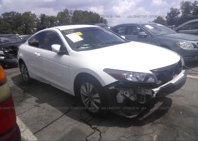 Inventory #442938663 2011 Honda ACCORD