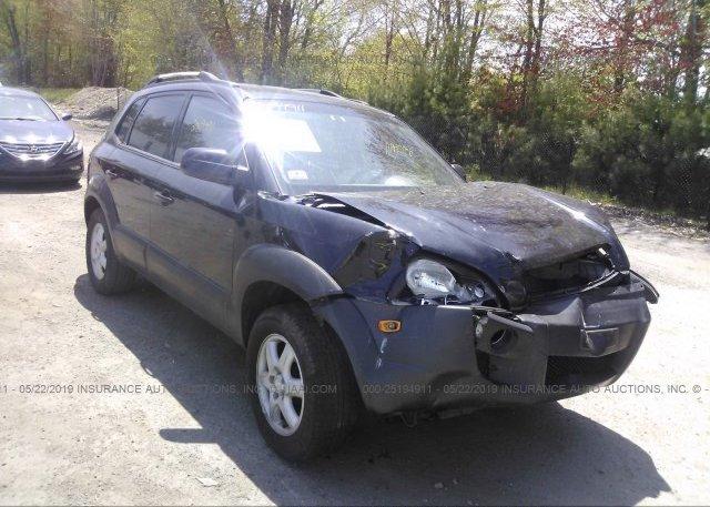 Inventory #691161518 2005 Hyundai TUCSON
