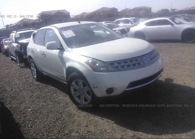 Inventory #104428117 2006 Nissan MURANO