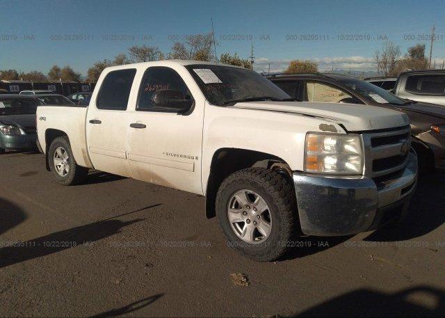 Inventory #217722225 2009 Chevrolet SILVERADO