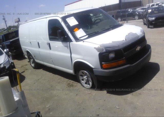 Inventory #431304106 2009 Chevrolet EXPRESS G1500