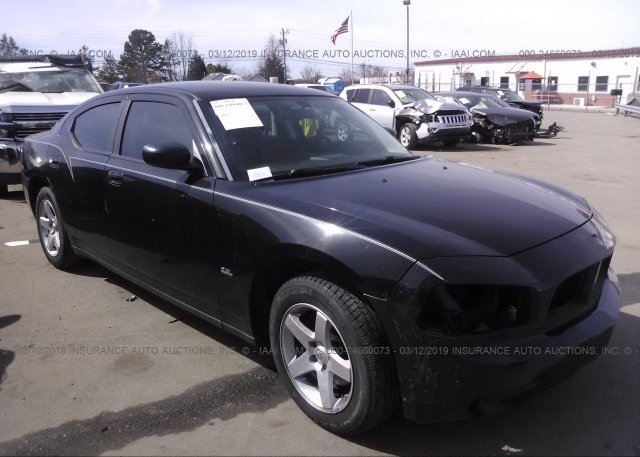 Inventory #147240310 2008 Dodge CHARGER