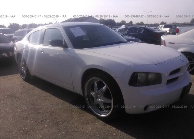 Inventory #772284936 2008 Dodge CHARGER