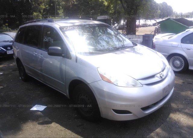 Inventory #913046861 2008 Toyota SIENNA