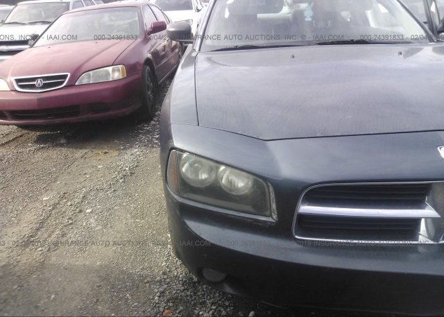Inventory #884001489 2007 Dodge CHARGER