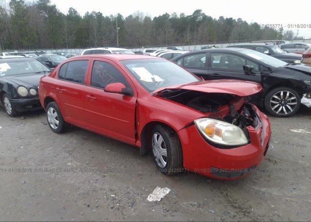 Inventory #218172945 2007 Chevrolet COBALT
