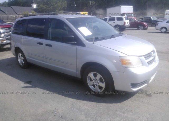 Inventory #973768383 2008 Dodge GRAND CARAVAN