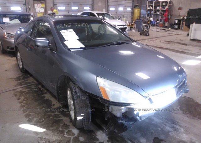 Inventory #271668481 2006 Honda ACCORD