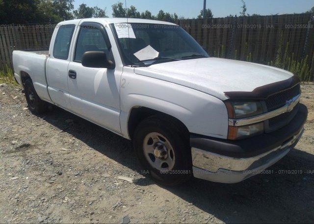 Inventory #862295799 2004 Chevrolet SILVERADO