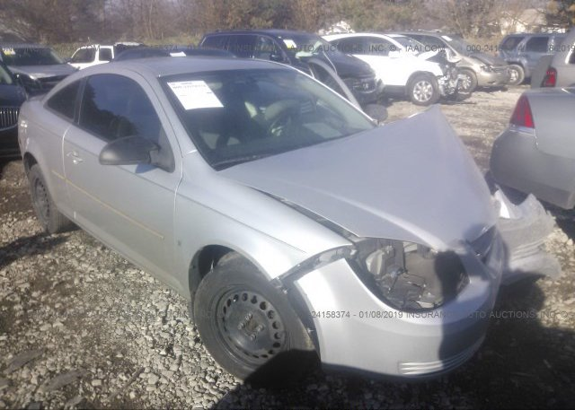 Inventory #363677243 2007 Chevrolet COBALT