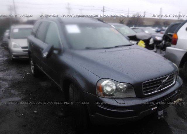 Inventory #649770149 2007 Volvo XC90