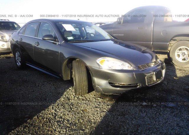 Inventory #475676441 2010 Chevrolet IMPALA