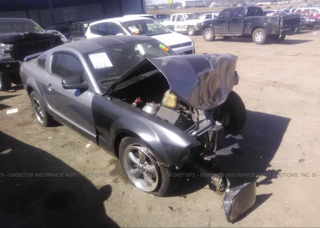 Inventory #120648594 2006 FORD MUSTANG